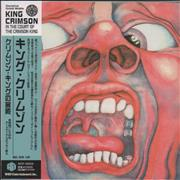 Click here for more info about 'King Crimson - In The Court Of The Crimson King'