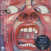 Click here for more info about 'In The Court Of The Crimson King'