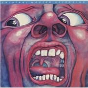 King Crimson In The Court Of The Crimson King USA vinyl LP