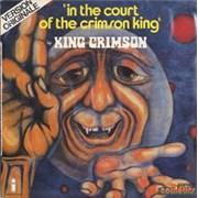 """King Crimson In The Court Of The Crimson King France 7"""" vinyl"""