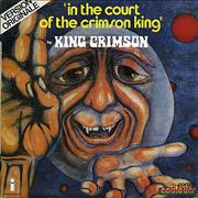 "King Crimson In The Court Of The Crimson King France 7"" vinyl"