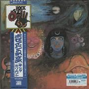 King Crimson In The Wake Of Poseidon - 200gm Japan vinyl LP
