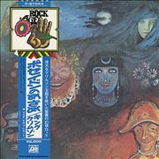 King Crimson In The Wake Of Poseidon - Rock Age Obi Japan vinyl LP