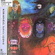 King Crimson In The Wake Of Poseidon Japan CD album Promo