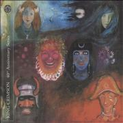 Click here for more info about 'King Crimson - In The Wake Of Poseidon'