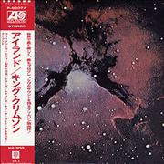 King Crimson Islands Japan vinyl LP