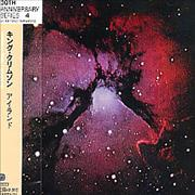 King Crimson Islands Japan CD album Promo
