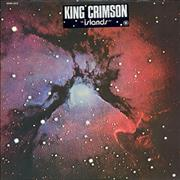 King Crimson Islands France vinyl LP