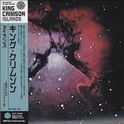 Click here for more info about 'King Crimson - Islands'