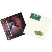 King Crimson Islands Japan 2-disc CD/DVD set