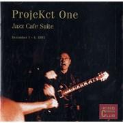 King Crimson Jazz Cafe Suite : December 1-4, 1997 UK CD album