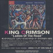King Crimson Ladies Of The Road Japan Double Cassette Promo