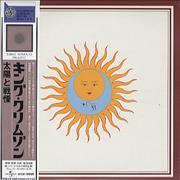 King Crimson Larks' Tongues In Aspic Japan CD album Promo
