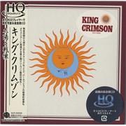 King Crimson Larks' Tongues In Aspic Japan CD album