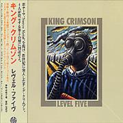 King Crimson Level Five Japan CD single Promo