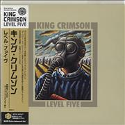 Click here for more info about 'King Crimson - Level Five'