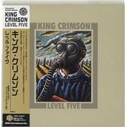 King Crimson Level Five Japan CD single