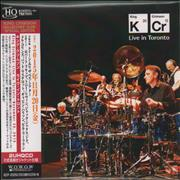 King Crimson Live In Toronto Japan 2-CD album set