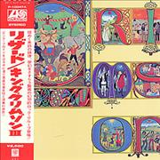 King Crimson Lizard Japan vinyl LP