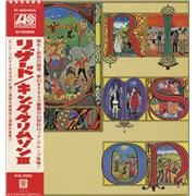 King Crimson Lizard Japan vinyl LP