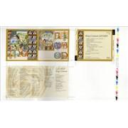 King Crimson Lizard UK artwork