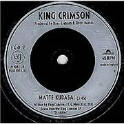 """King Crimson Matte Kudasai UK 7"""" vinyl"""