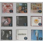 King Crimson Paper Sleeve Collection Japan CD album