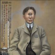 Click here for more info about 'King Crimson - Radical Action (To Unseat The Hold Of Monkey Mind)'