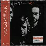 King Crimson Red - 200gm Japan vinyl LP