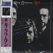 King Crimson Red Japan CD album Promo