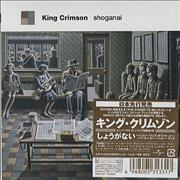 King Crimson Shoganai + Obi Sticker Japan CD album Promo