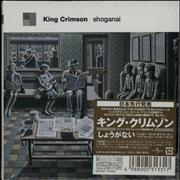 King Crimson Shoganai Japan CD album