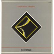 """King Crimson Sleepless - FRA France 12"""" vinyl"""