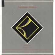 "King Crimson Sleepless USA 12"" vinyl"