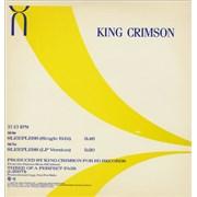 "King Crimson Sleepless USA 12"" vinyl Promo"