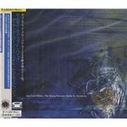King Crimson Sometimes God Hides Japan CD album Promo