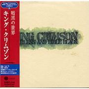 King Crimson Starless And Bible Black Japan CD album