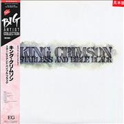 King Crimson Starless And Bible Black Japan vinyl LP Promo