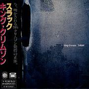 King Crimson THRAK Japan CD album Promo