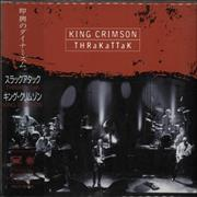 King Crimson THRaKaTTaK Japan CD album Promo