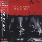 King Crimson THRaKaTTaK Japan CD album
