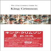 King Crimson The 21st Century Guide To King Crimson Volume Two 1981-2003 Japan 4-CD set Promo