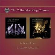 King Crimson The Collectable King Crimson Volume V UK 2-CD album set