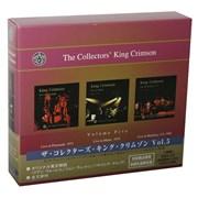 King Crimson The Collectors' King Crimson - Volume Five Japan 3-CD set Promo