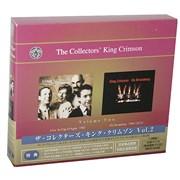 King Crimson The Collectors' King Crimson - Volume Two Japan 3-CD set Promo
