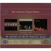 King Crimson The Collectors' King Crimson Volume One Japan 3-CD set Promo