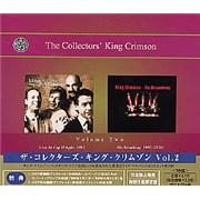 King Crimson The Collector's King Crimson Volume 2 Japan 3-CD set