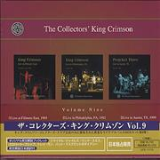 King Crimson The Collector's King Crimson Vol. 9 Japan box set Promo