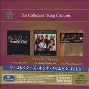 King Crimson The Collectors' King Crimson Vol. 3 Japan 3-CD set Promo