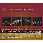 King Crimson The Collectors' King Crimson Vol. 10 Japan 6-CD set